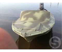 "Продам моторний човен ""Об-1"" ""Шилка"