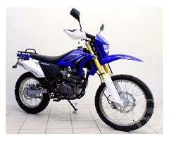 Продам мотоцикл s2 dakar 250 cros