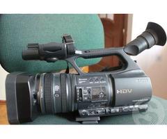 Профессиональная видеокамера Sony FX1000.