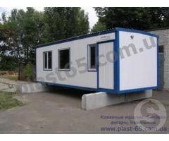 Будівництво битовок під ключ, будівництво дачних будиночків в Україні.